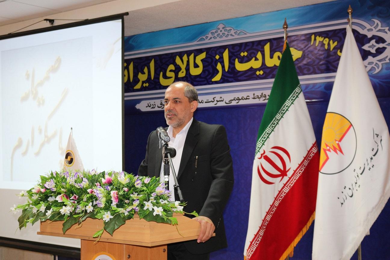 برگزاری جلسه علمی مدیریت دانش وزارت نیرو به میزبانی نیروگاه زرند