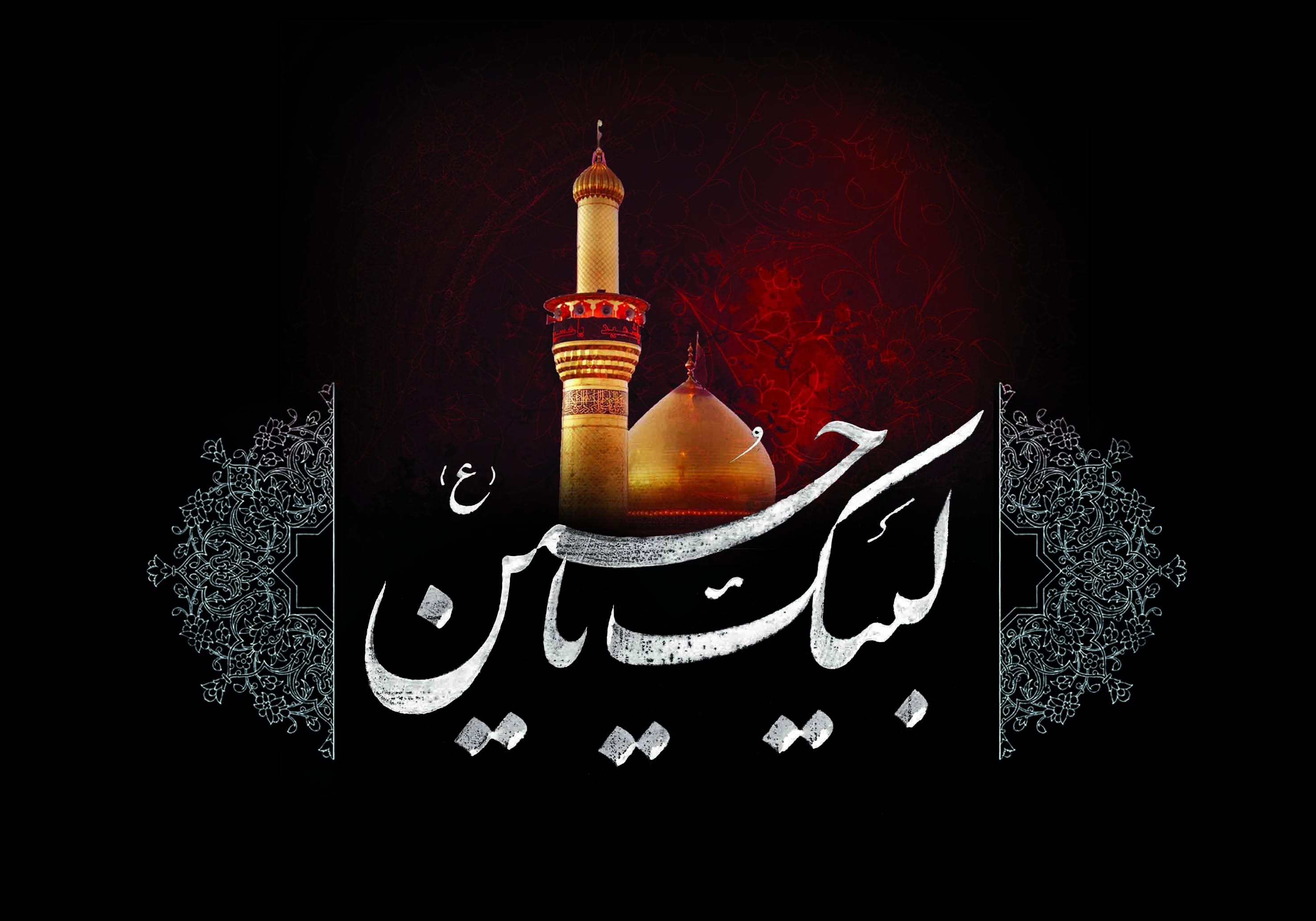 10 هدف اصلی امام حسین(ع) برای قیام