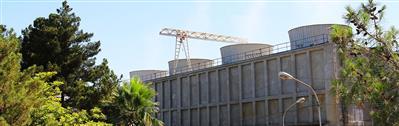 شرکت مدیریت تولید برق زرند