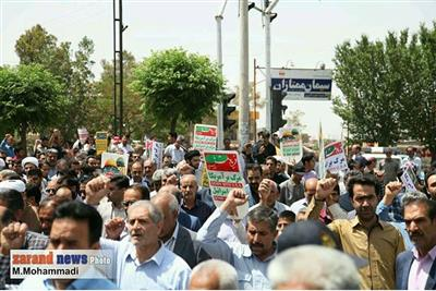 حضور پرشور کارکنان نیروگاه زرند در راهپیمایی روز قدس