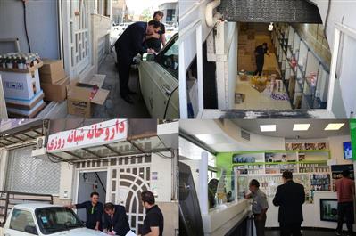 ارسال کمک به مناطق خوزستان